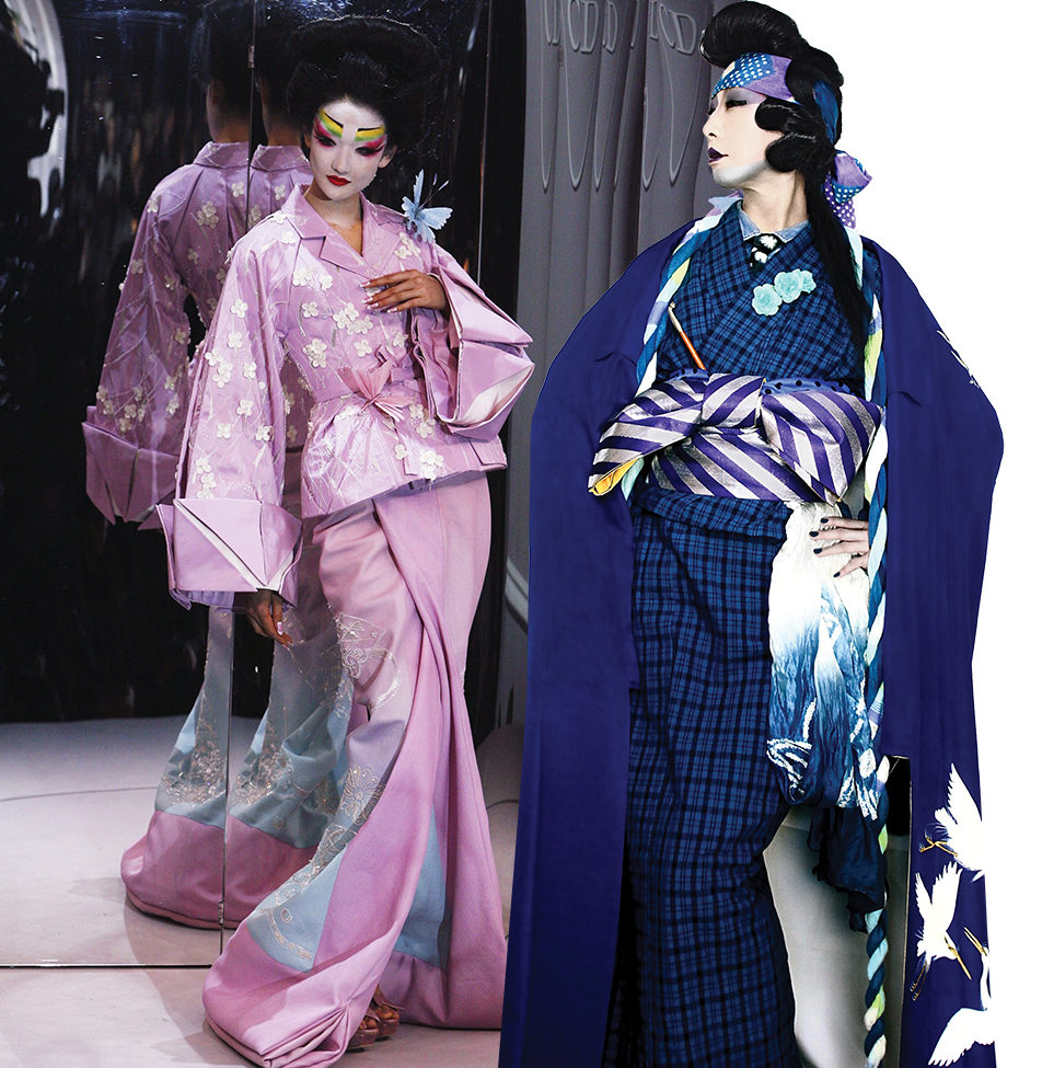 From left to right: Christian Dior, Haute Couture spring-summer 2007 fashion show in Paris, France on January 22, 2007. (Photo by Alain BENAINOUS/Gamma-Rapho via Getty Images); Kimono Times, Akira Times, 2017. © Akira Times.