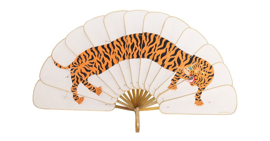 Pubumésu Macan Tiger print fan 110 FAR