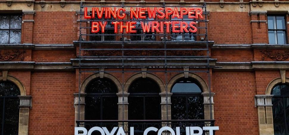Royal Court Neon Back Soon Living Newspaper