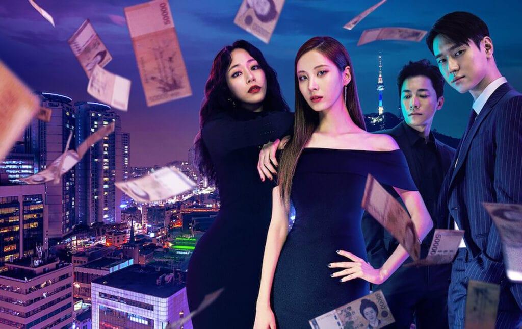K-drama: The 10 most addictive Korean dramas to watch on Netflix now